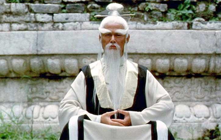sage chinois